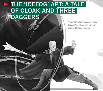 "The anime cover of Kaspersky's report on ""Icefog."""
